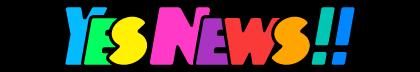 YESNEWS | 超肯定的ニュースサイト